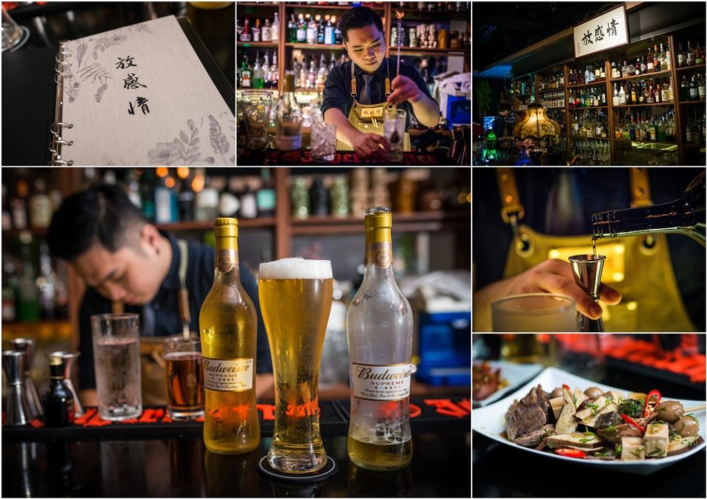 麥仔食。台北|odin bistro 信義放感情 x 百威金尊|深夜食堂推薦~越夜越美麗的氣氛酒吧