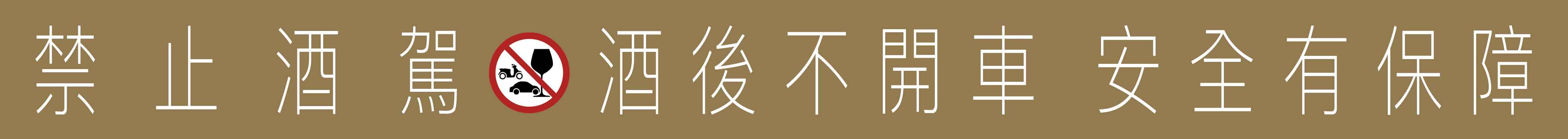 【小膳香成都麻辣火鍋】~四川成都地道牛油麻辣火鍋,東區忠孝東路必訪麻辣火鍋
