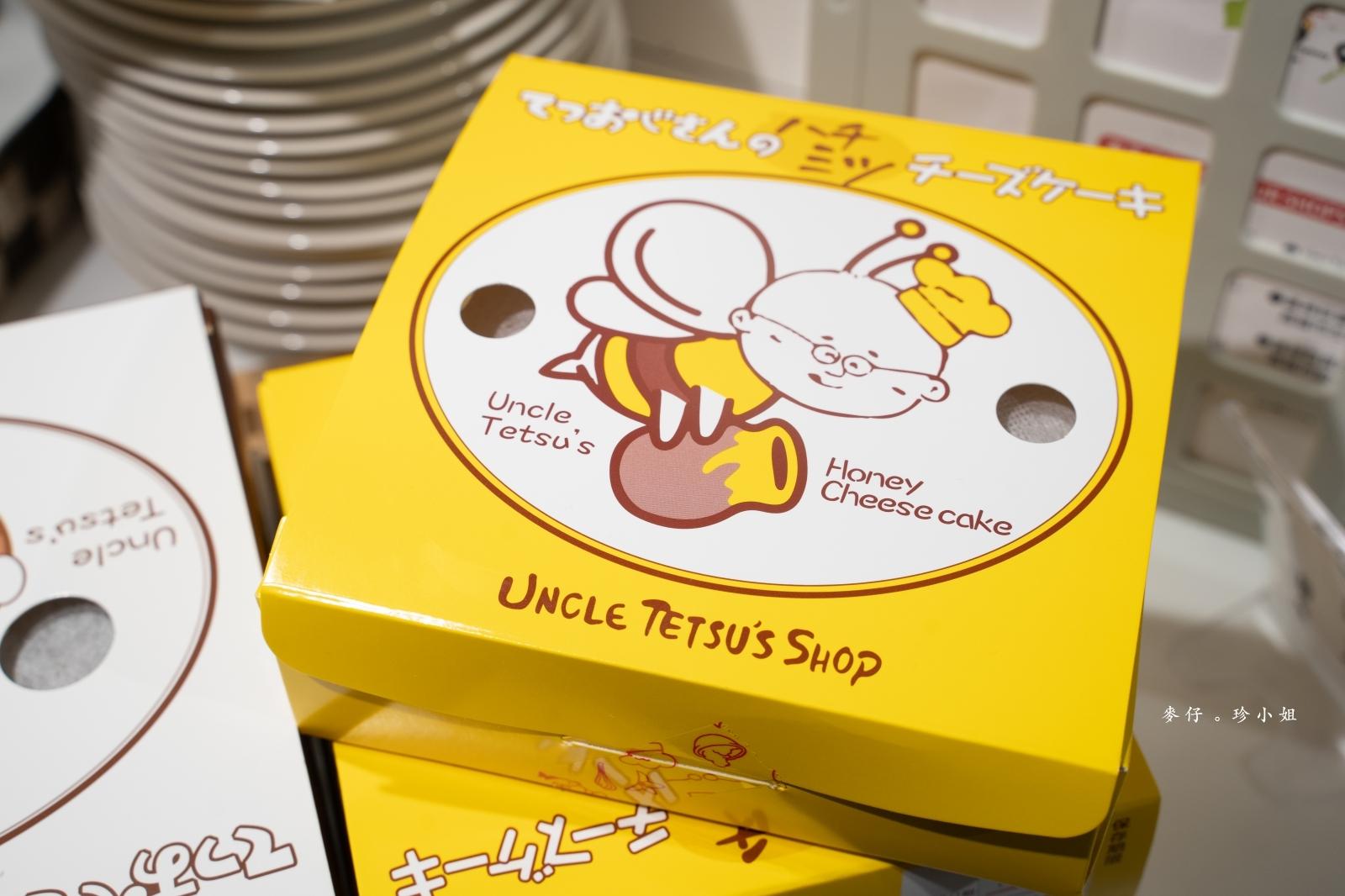 台北甜點吃到飽。徹思叔叔 Uncle Tetsu's 甜點控看過來~來自日本九州的起司蛋糕,整間餐廳時間內隨你吃只要499 捷運中山站甜點吃到飽推薦