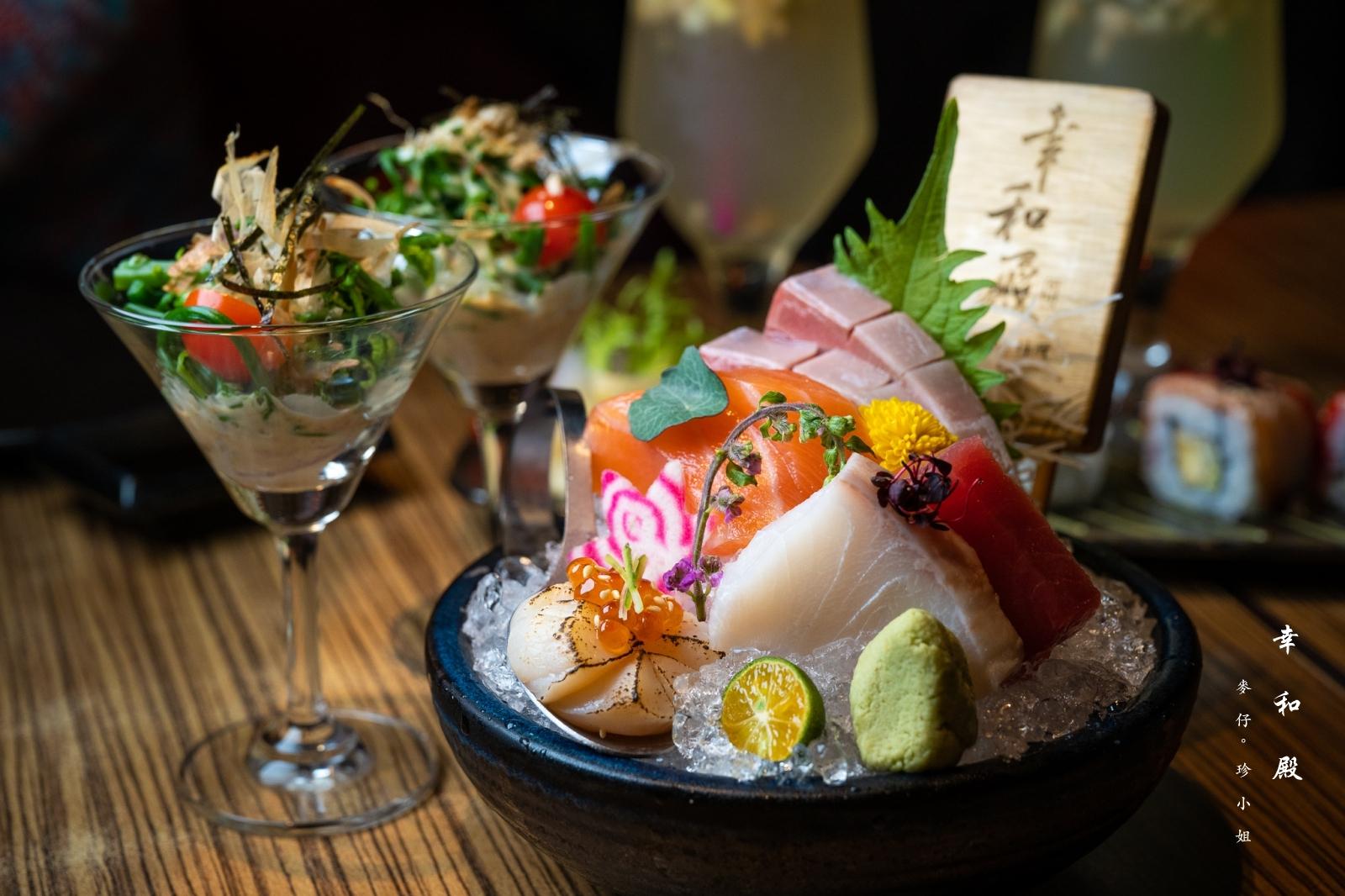 台北美食。幸和殿手作料理|2020情人節大餐