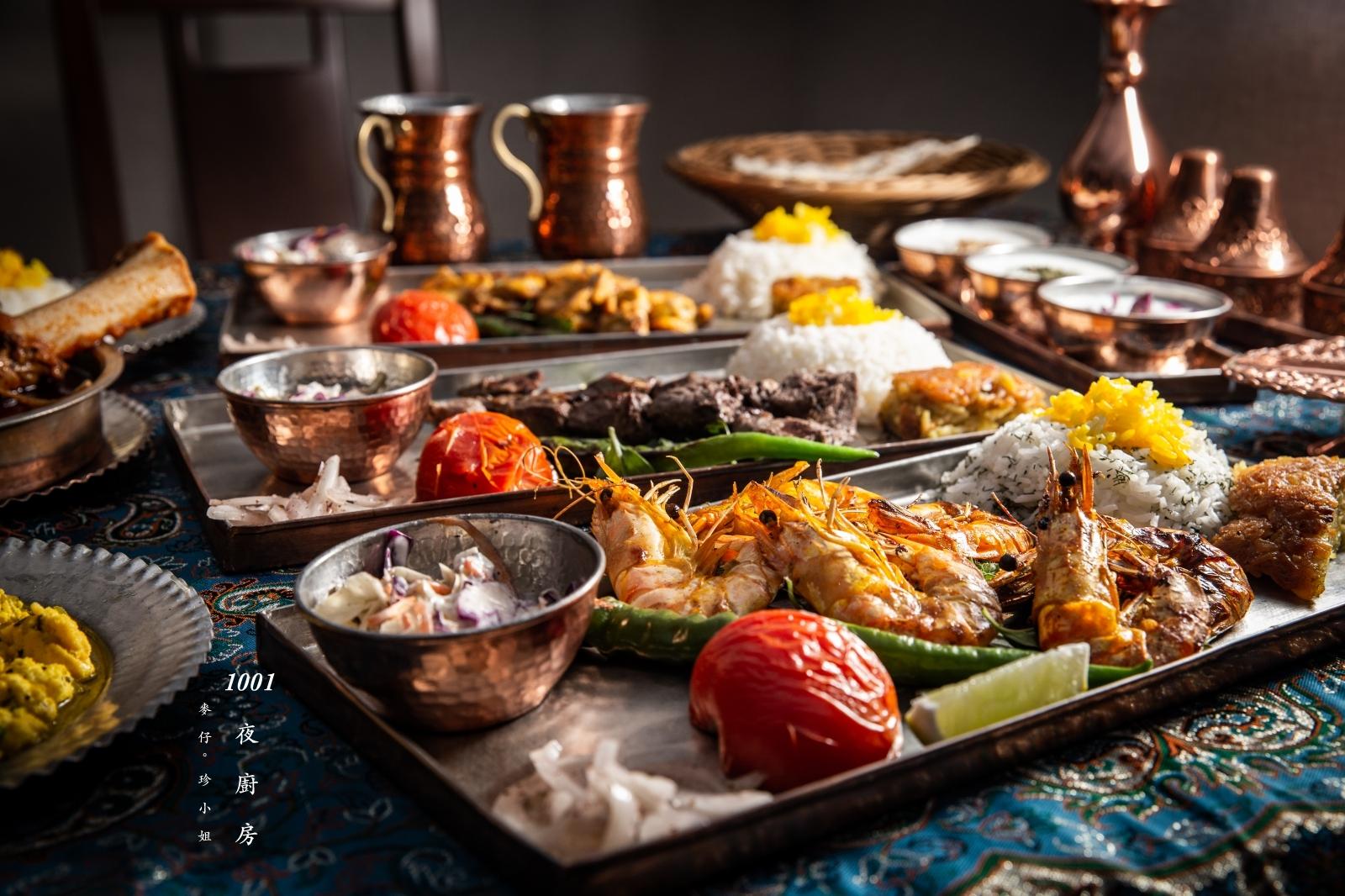 台北美食。一千零一夜廚房 1001 Nights Kitchen |正宗的伊朗特色料理