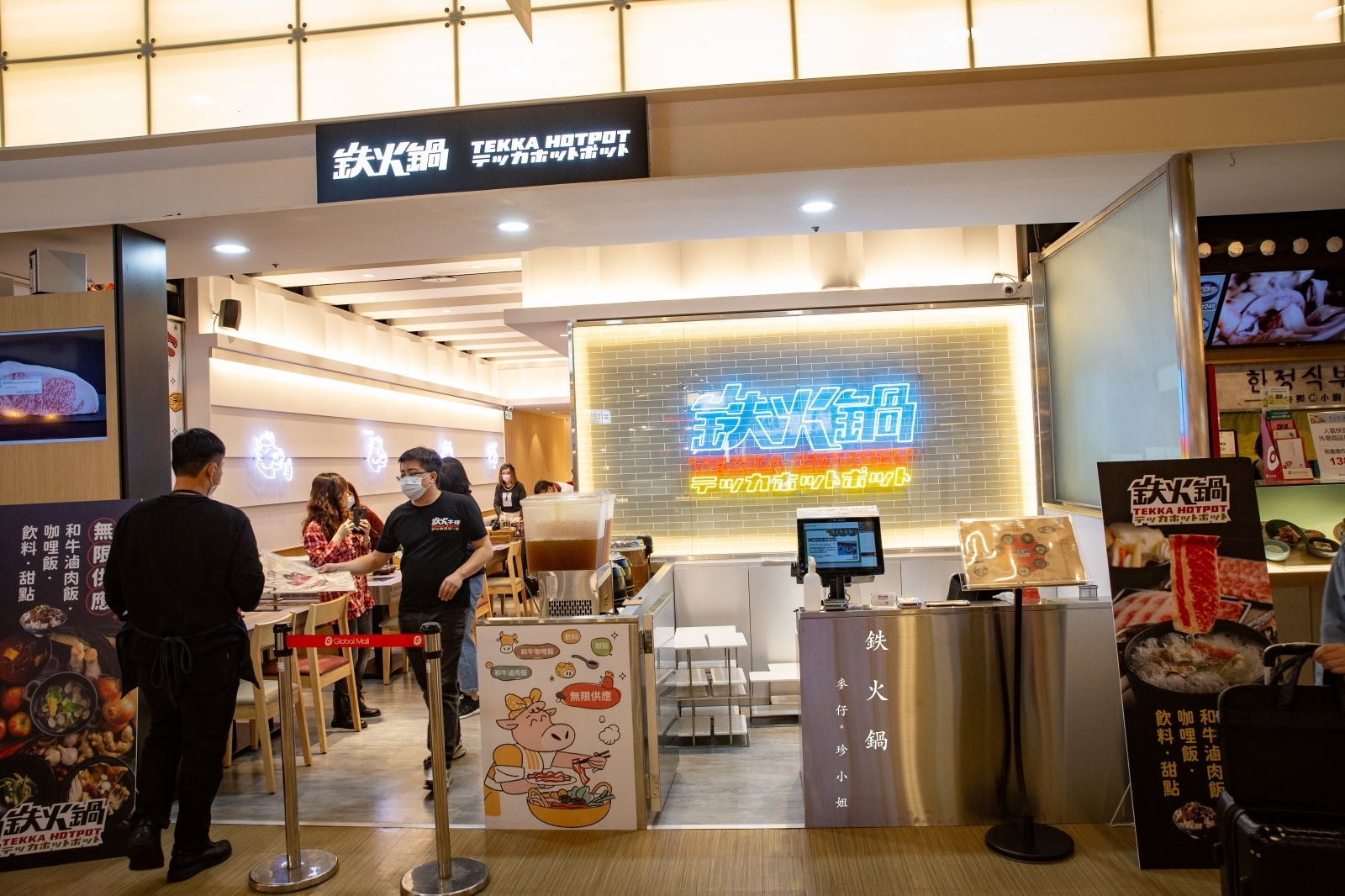 板橋車站Glabl mall最夯和牛滷肉飯吃到飽~樂軒旗下平價火鍋新品牌『鉄火鍋』,只要298元起輕鬆品嚐,超過70顆蛤蠣的卜卜蜆鍋必點|捷運板橋站美食
