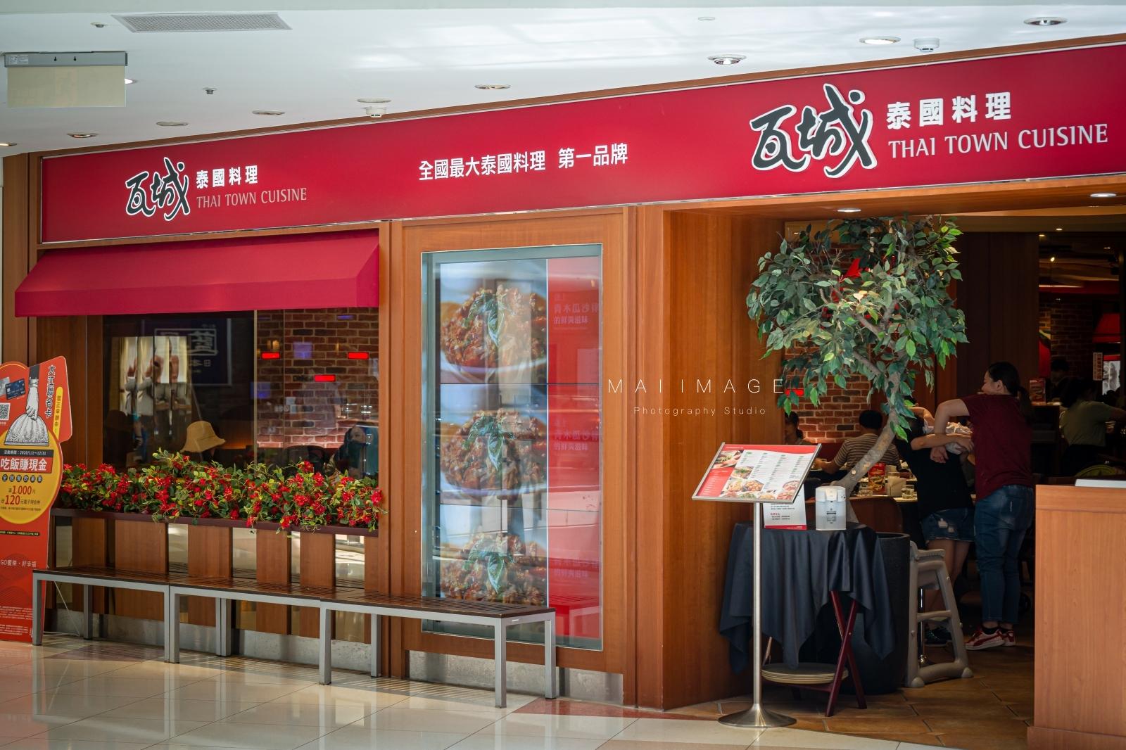 中壢大江購物中心必吃美食~網路傳說最好吃瓦城分店就在這!父親節優惠+三倍券優惠爽度超高