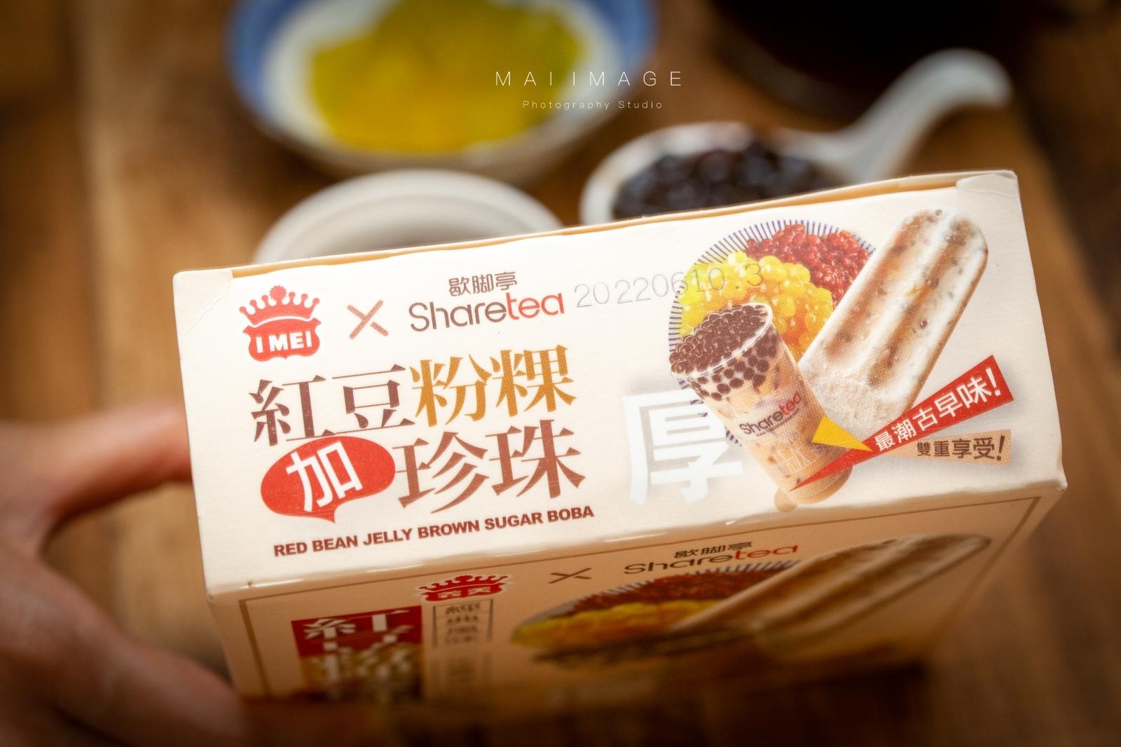 超欠吃冰棒夏天就是要這一味,紅豆粉粿冰珍珠棒|義美 x 歇腳亭全新力作