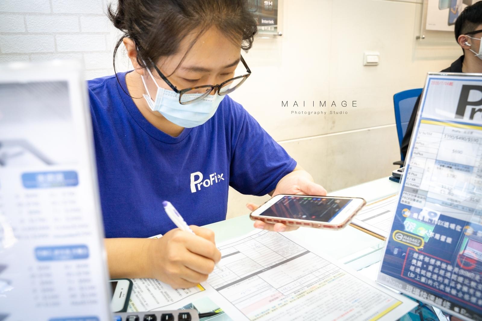 桃園優質iPhone維修~現場維修當天取件!全機檢測手機有什麼問題馬上對症下藥|換電池、螢幕維修、不充電、不開機、主機板現場維修|ProFix iPhone現場專業維修