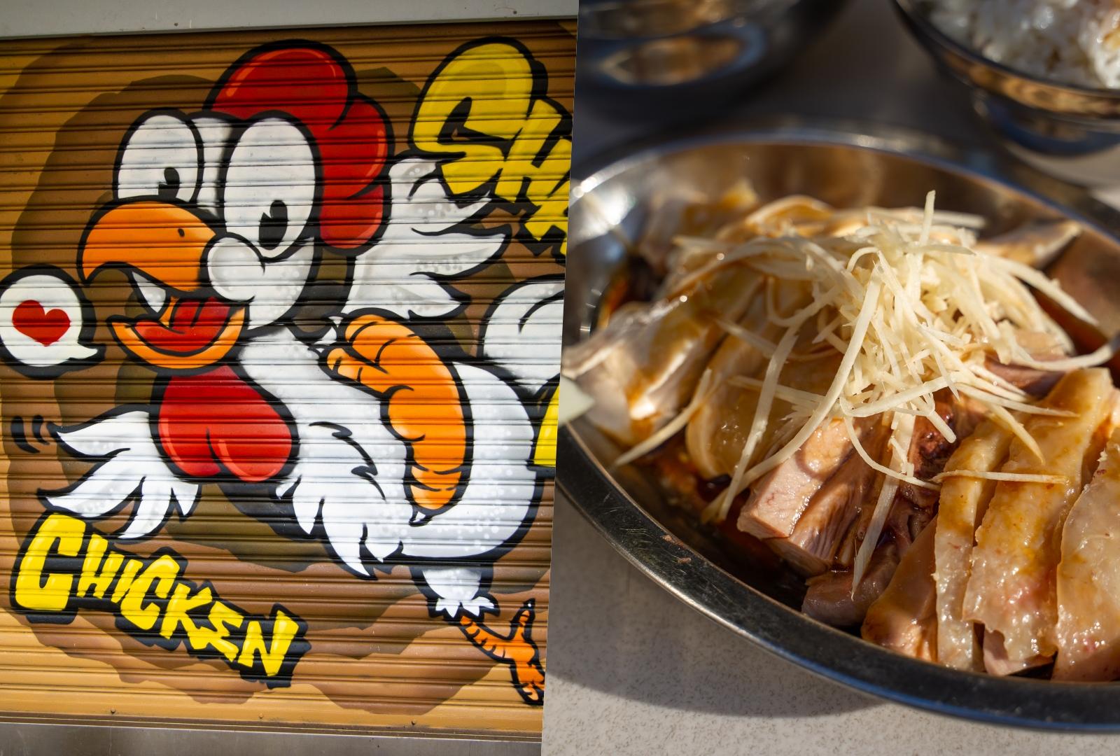 米其林認證~南機場夜市裡一位難求的雞肉專賣店要開分店囉!!!山內雞肉古亭店