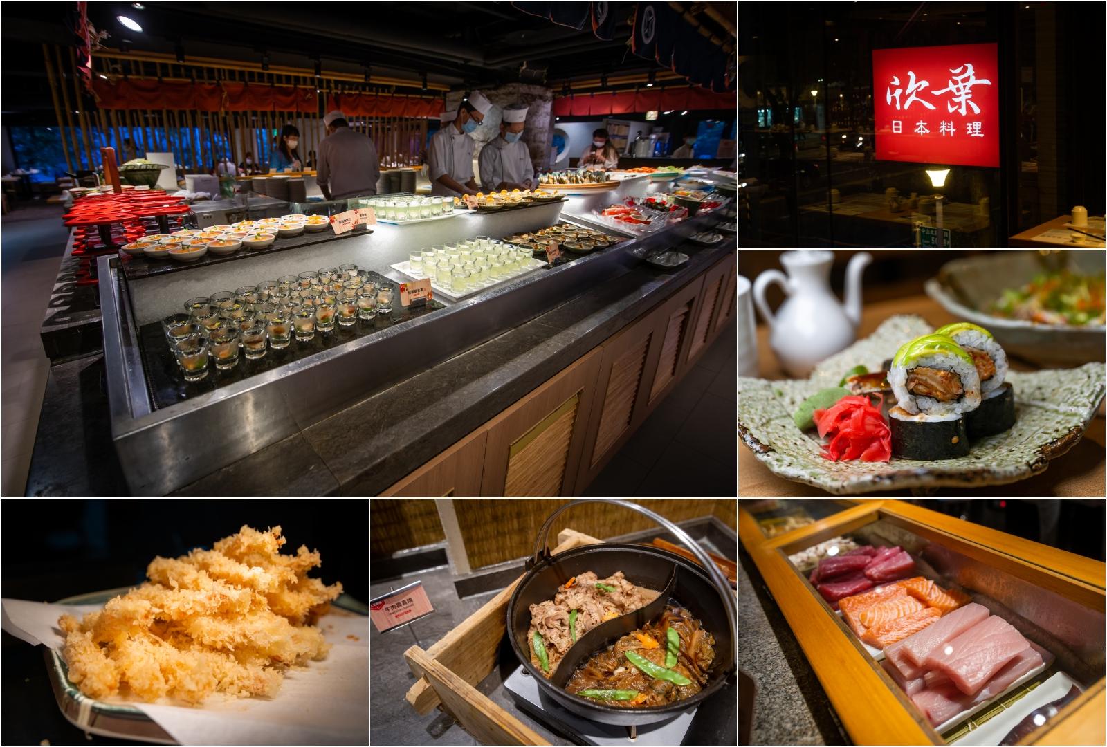 入秋了~『食慾之秋』欣葉日本料理推出全新秋季菜色,