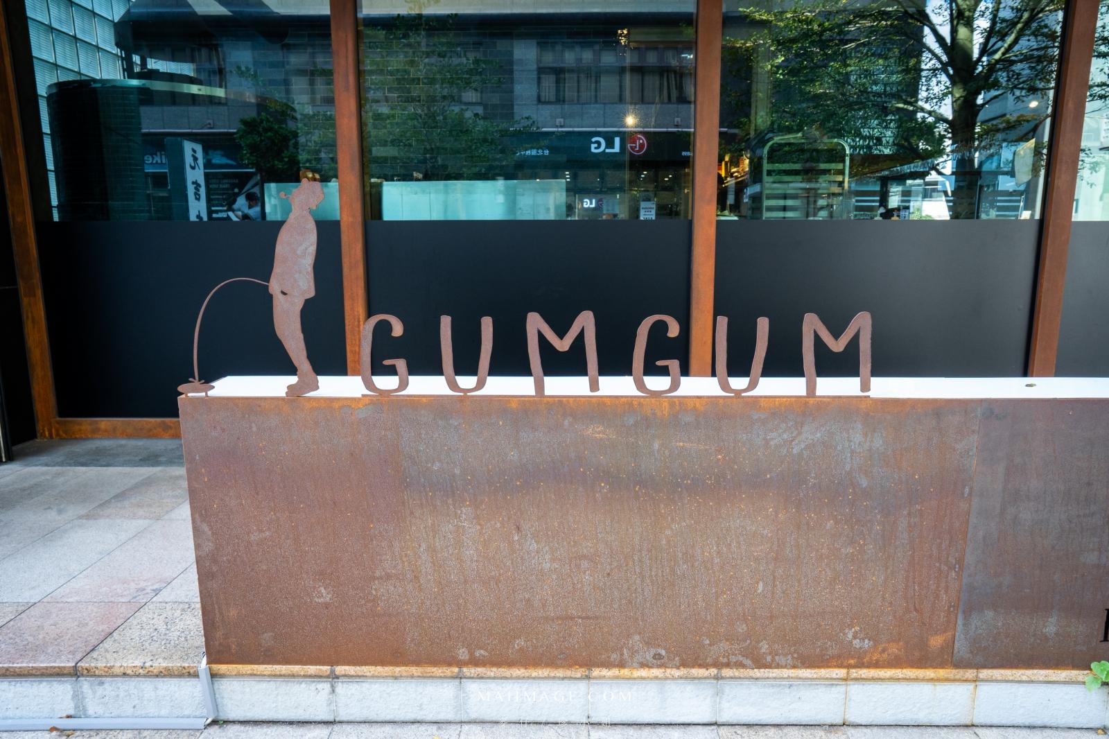 來這吃雞翅賞美景、內湖最美玻璃屋餐酒館在這|『GUMGUM not only beer&wings雞翅啤酒吧-內科店』|捷運西湖站美食、內湖科學園區