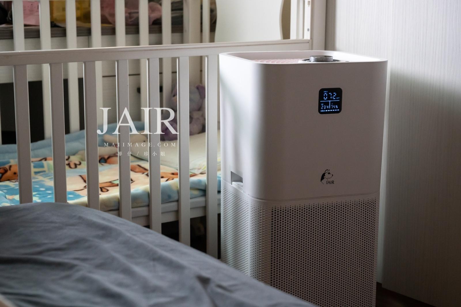 JAIR 空氣清淨機