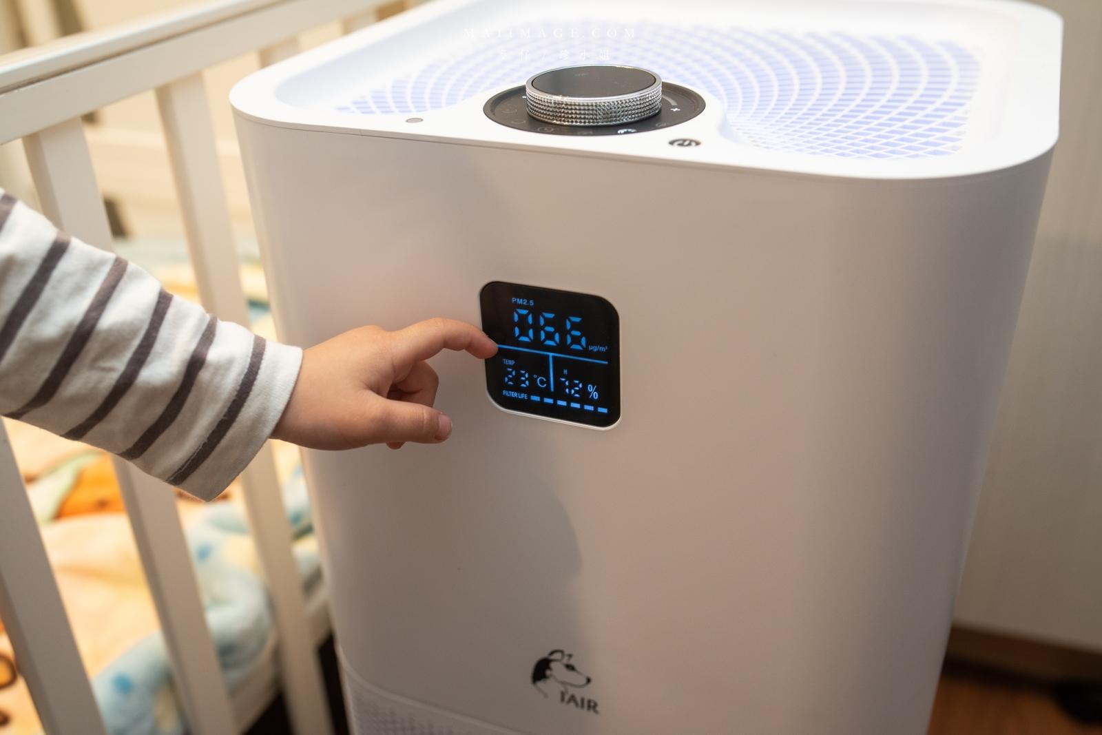 JAIR-P550等離子除菌空氣清淨機~空氣的大小問題就交給他。MIT台灣品牌、大坪數適用。