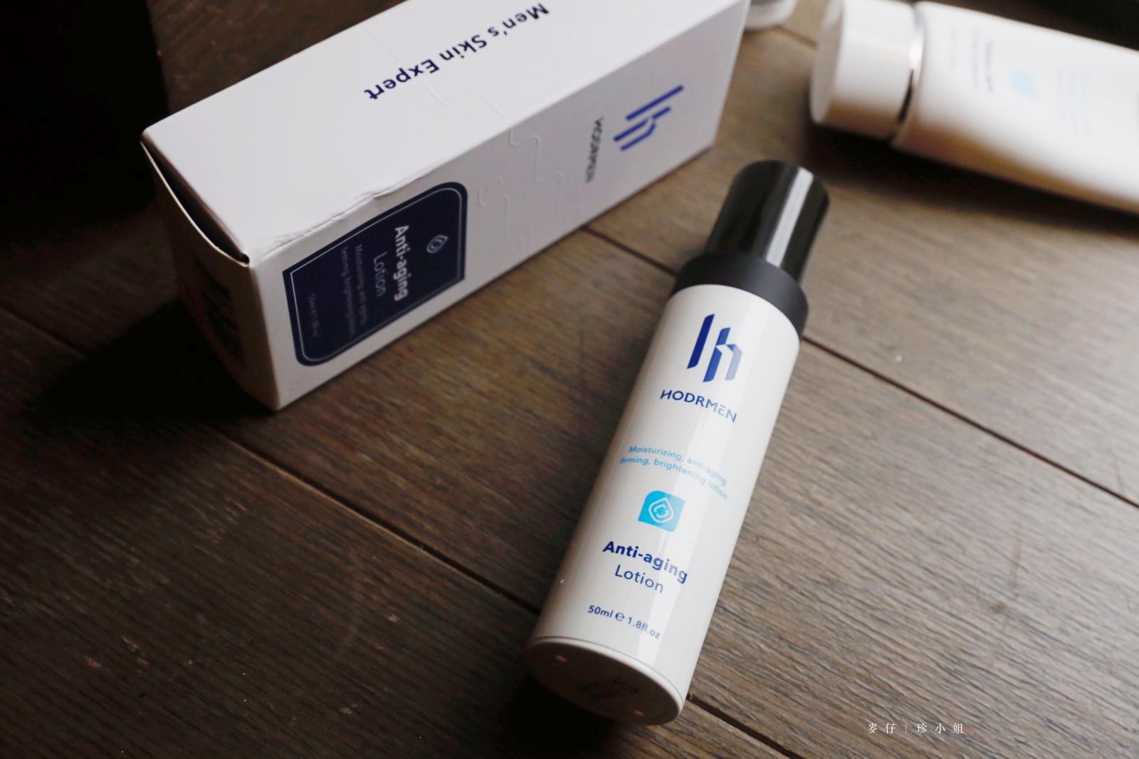 男生乳液推薦~男研堂HODRMEN!鎖水保濕這瓶『永春肌能乳』必備。