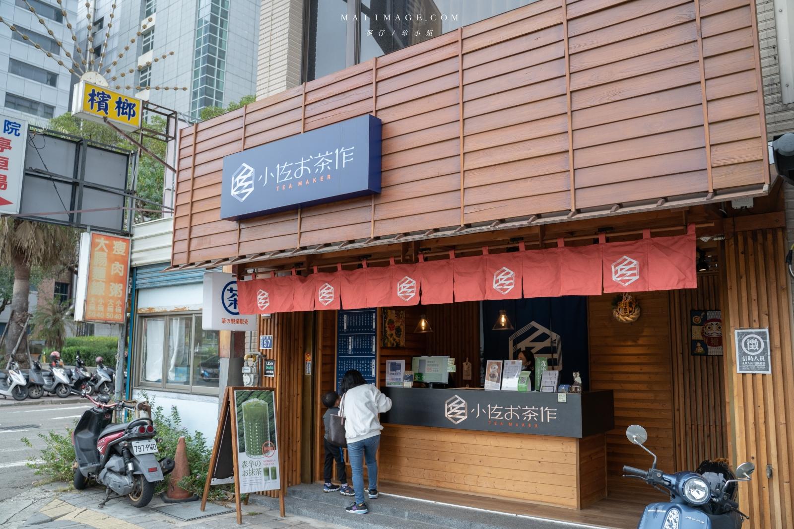 新竹馬偕醫院旁必訪日式建築手搖飲專賣~小佐お茶作新竹馬偕店