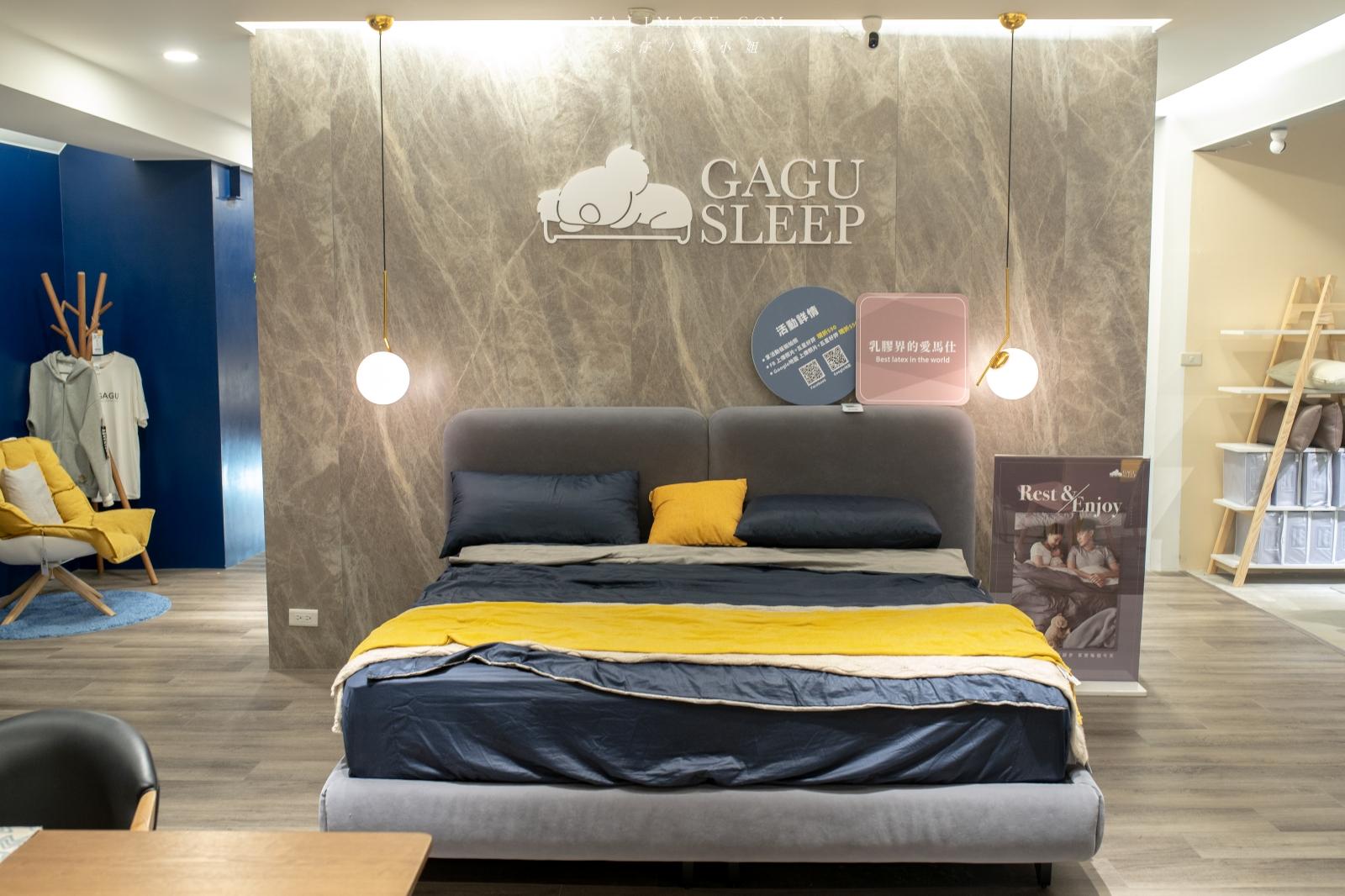 寢具推薦|GAGU北歐家具工廠冰山床墊『GAGU SLEEP』 v.s 眠豆腐系列『芝麻豆腐』床墊該選哪張?