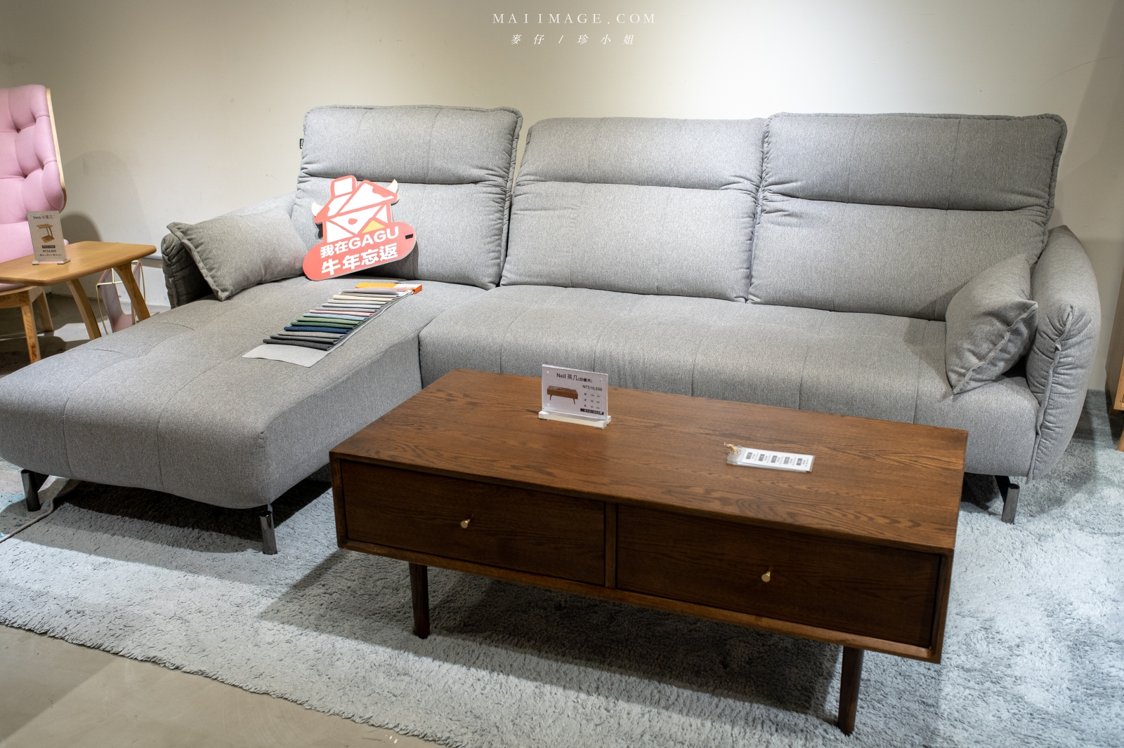 GAGU北歐家具工廠五股店|最貼心的客製化沙發在這裡,現在最夯的GAGU SLEEP你聽過嗎?100晚試躺活動開跑,送到你家免運費、五股家具工廠推薦