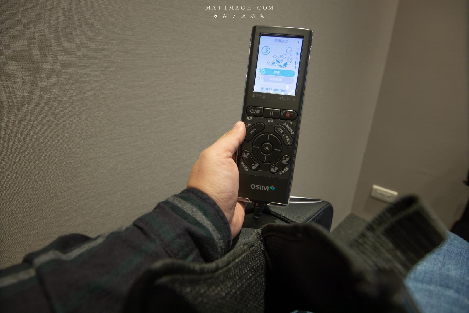 在無塵室手機包膜有見過嗎?小豪包膜台中旗艦店2.0|全新Iphone12 pro Max包膜,重金打造超舒適環境,還設有天王按摩椅跟咖啡招待、優惠空機代訂、客製化手機包膜