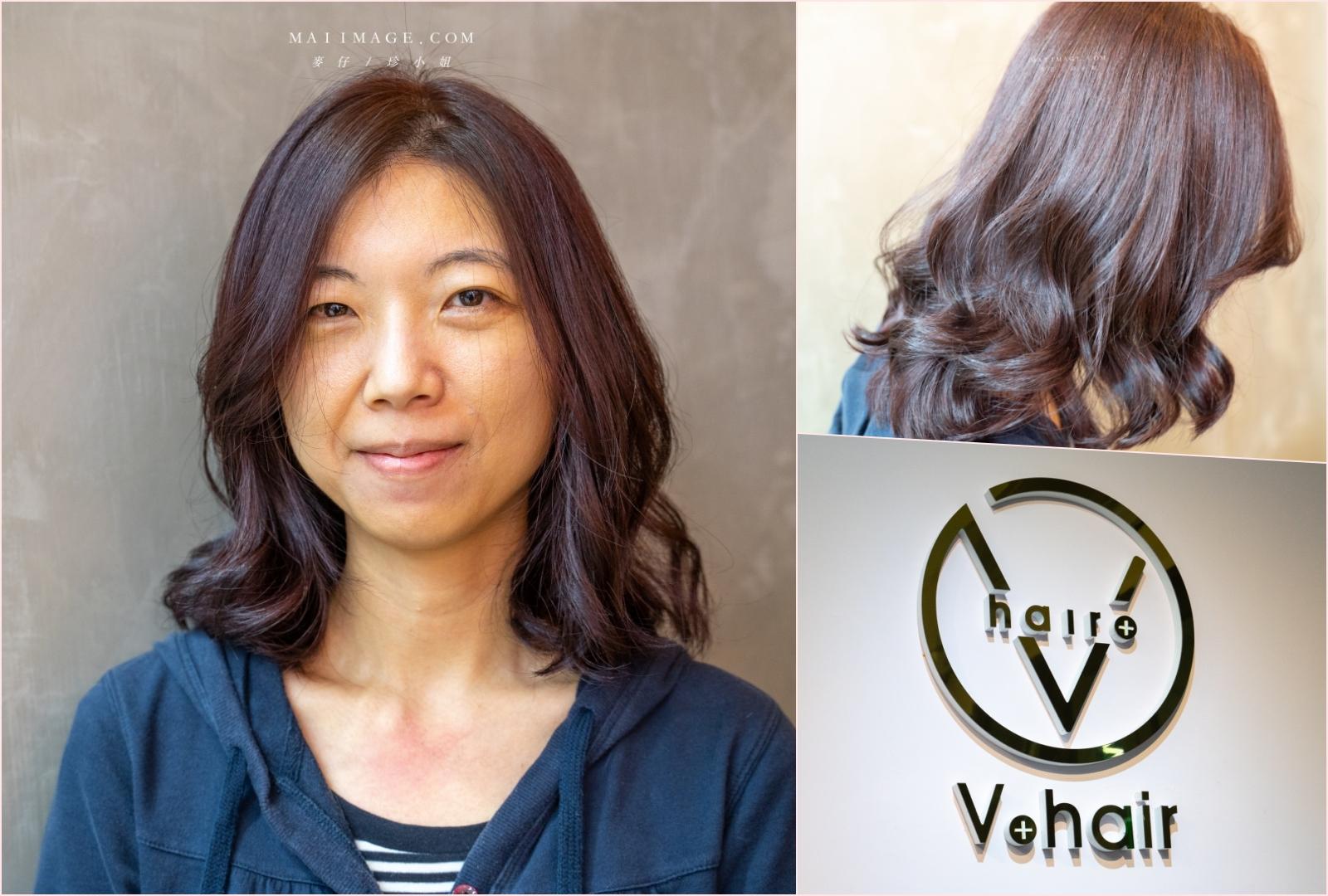 V+hair|珍小姐最愛設計師新開店,過年不漲價還有折扣優惠,台中逢甲髮型設計推薦,台中染髮、台中燙髮、