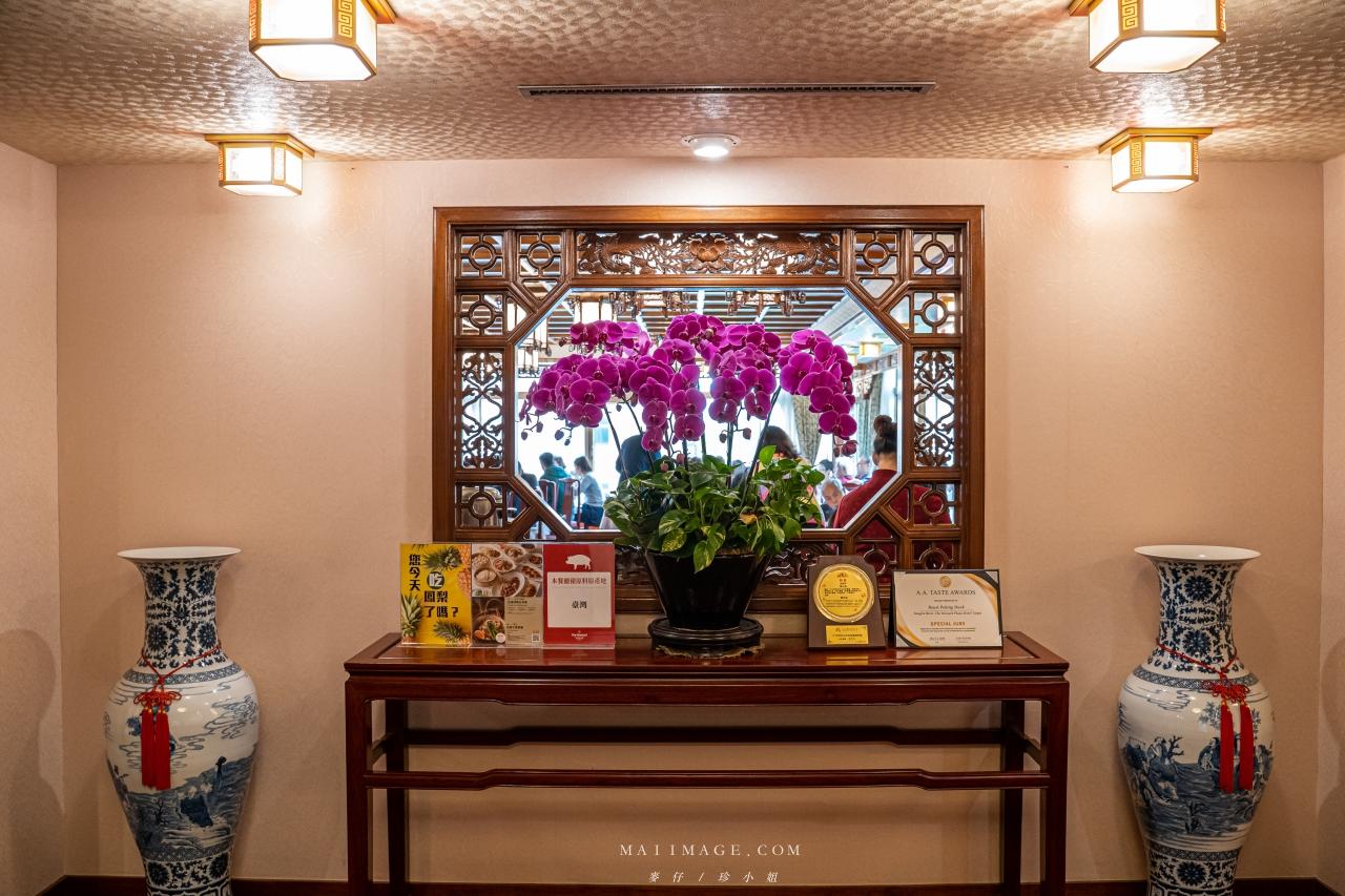 台北福華飯店江南春餐廳|老字號江浙餐廳推出『掛爐櫻桃鴨多人分享餐』,烤鴨控必訪、台北仁愛路美食