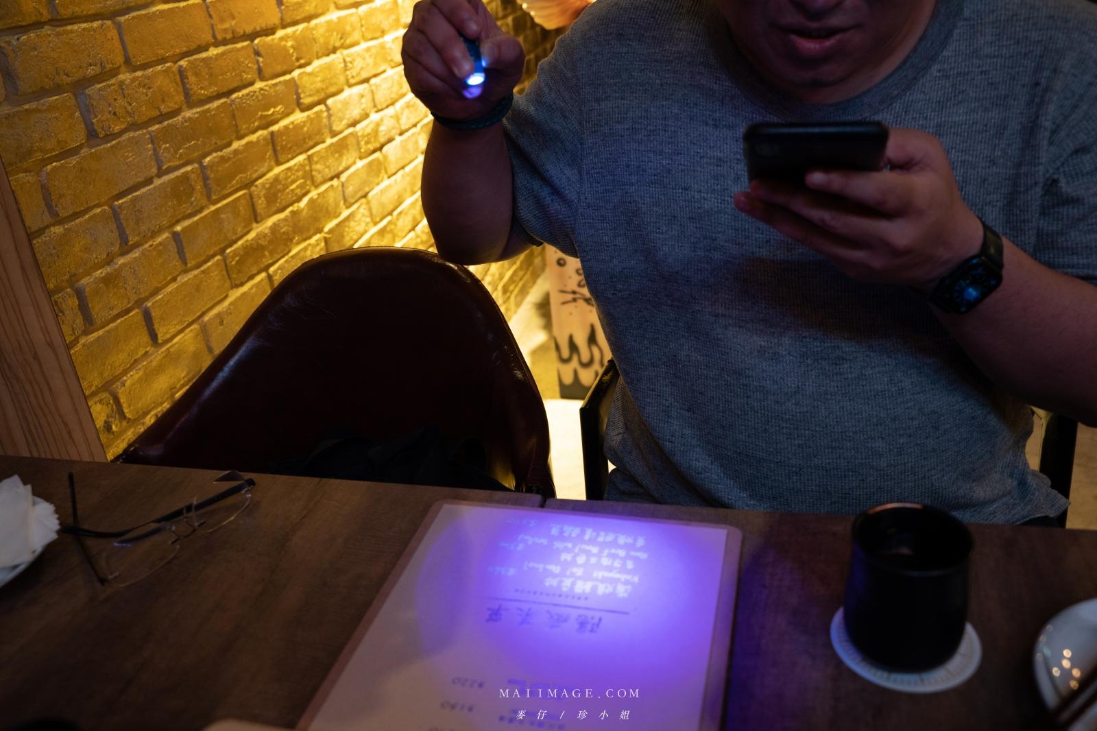 金庫会社Kinko|台北約會餐廳,隱藏金庫中的密室餐酒館!燒肉吃到飽『金洹苑燒肉』姐妹品牌,點一支酒招待整桌shot喝到飽