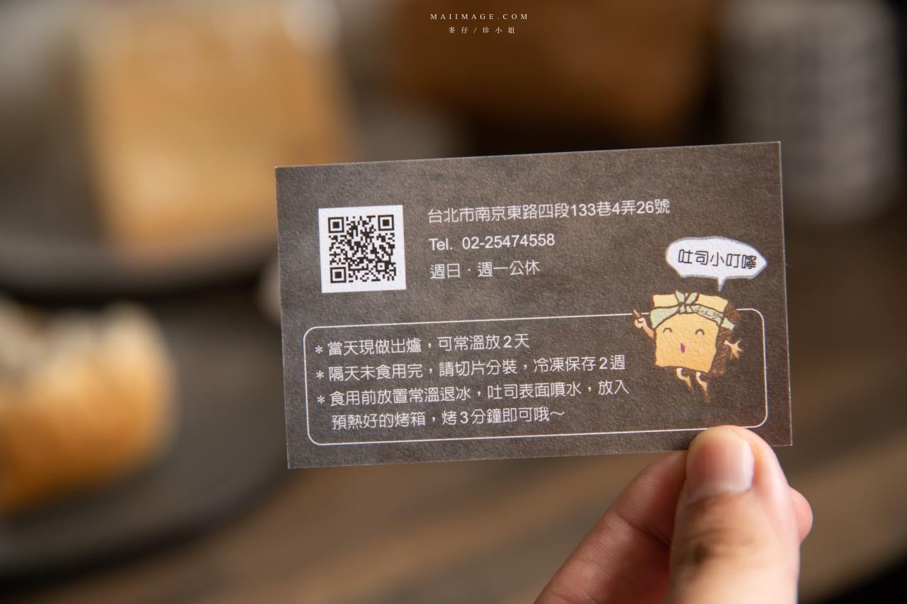 和土司 食パン專門店|台北小巨蛋附近的高人氣生土司專賣店。每日限量沒預約吃不到