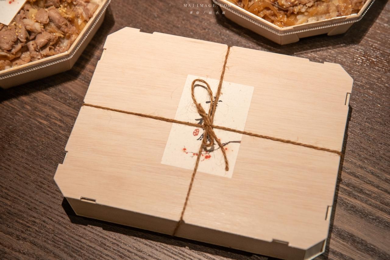 內湖外帶餐點 幸和殿手作料理~疫情限定環保木質餐盒!料好味美每日限量~捷運西湖站美食