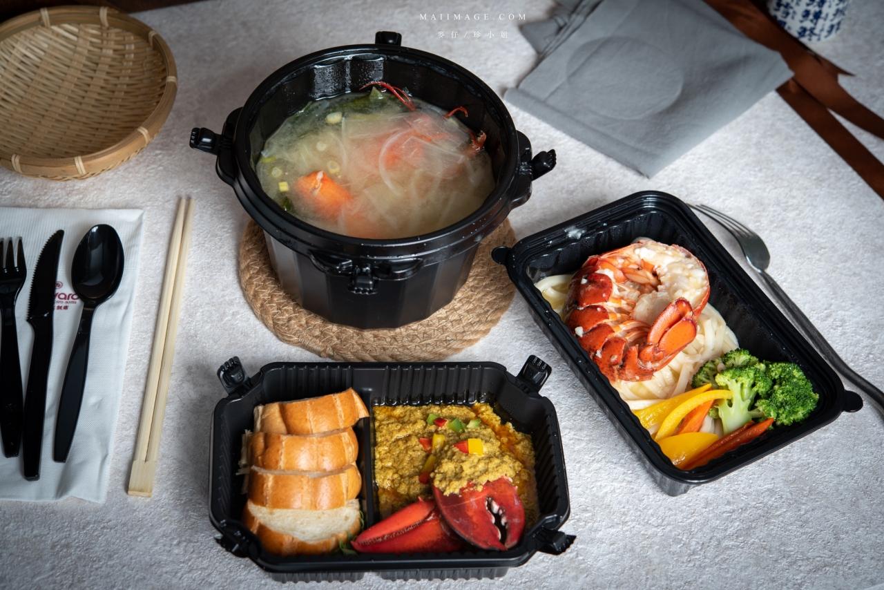 龍蝦三重奏~頂級龍蝦料理在家也可以輕鬆享受!台北福華飯店新推出外帶龍蝦套餐~外帶免下車直接提供得來速服務、台北福華外帶美食
