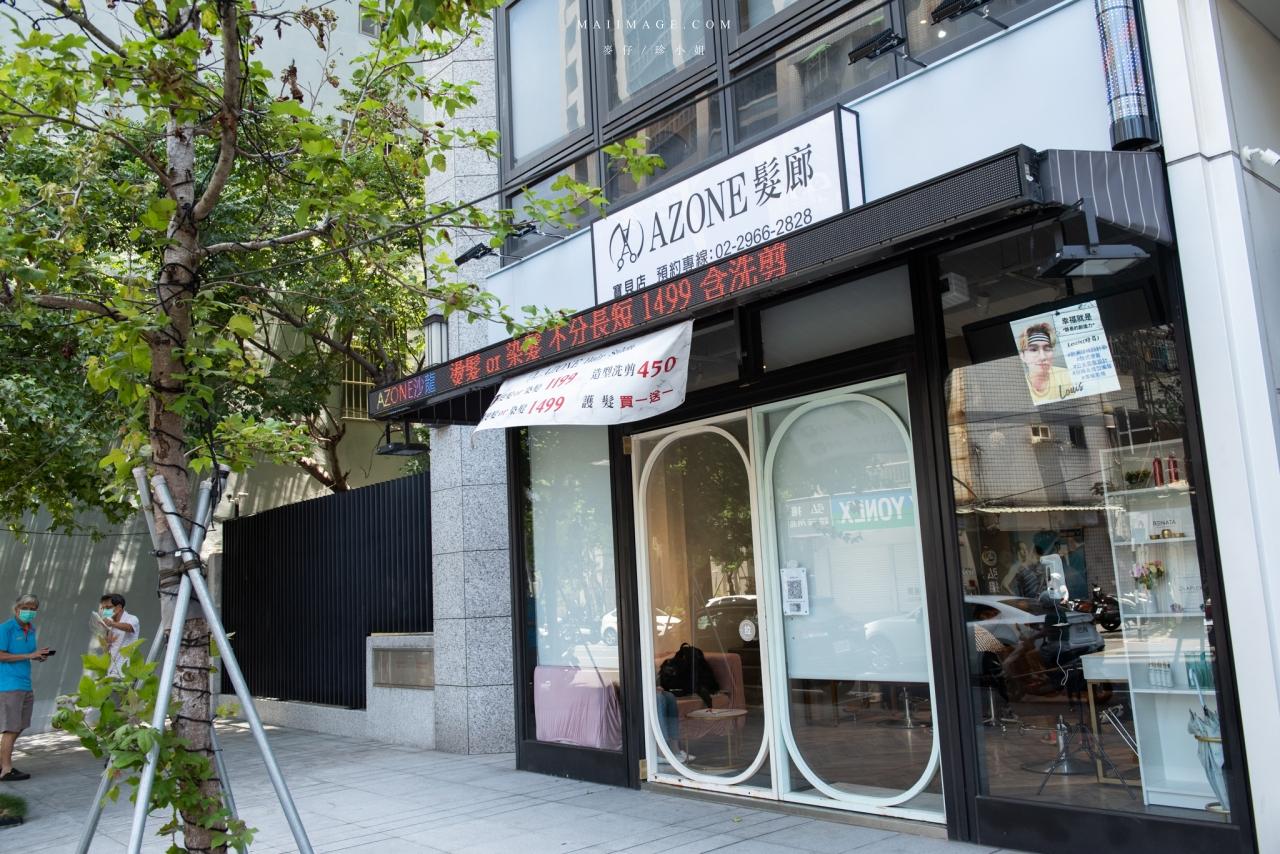 AZONE髮廊寶貝店|Google評價4.9顆星,開店剛滿1個月網路擁有近百則評論~板橋府中染髮推薦、