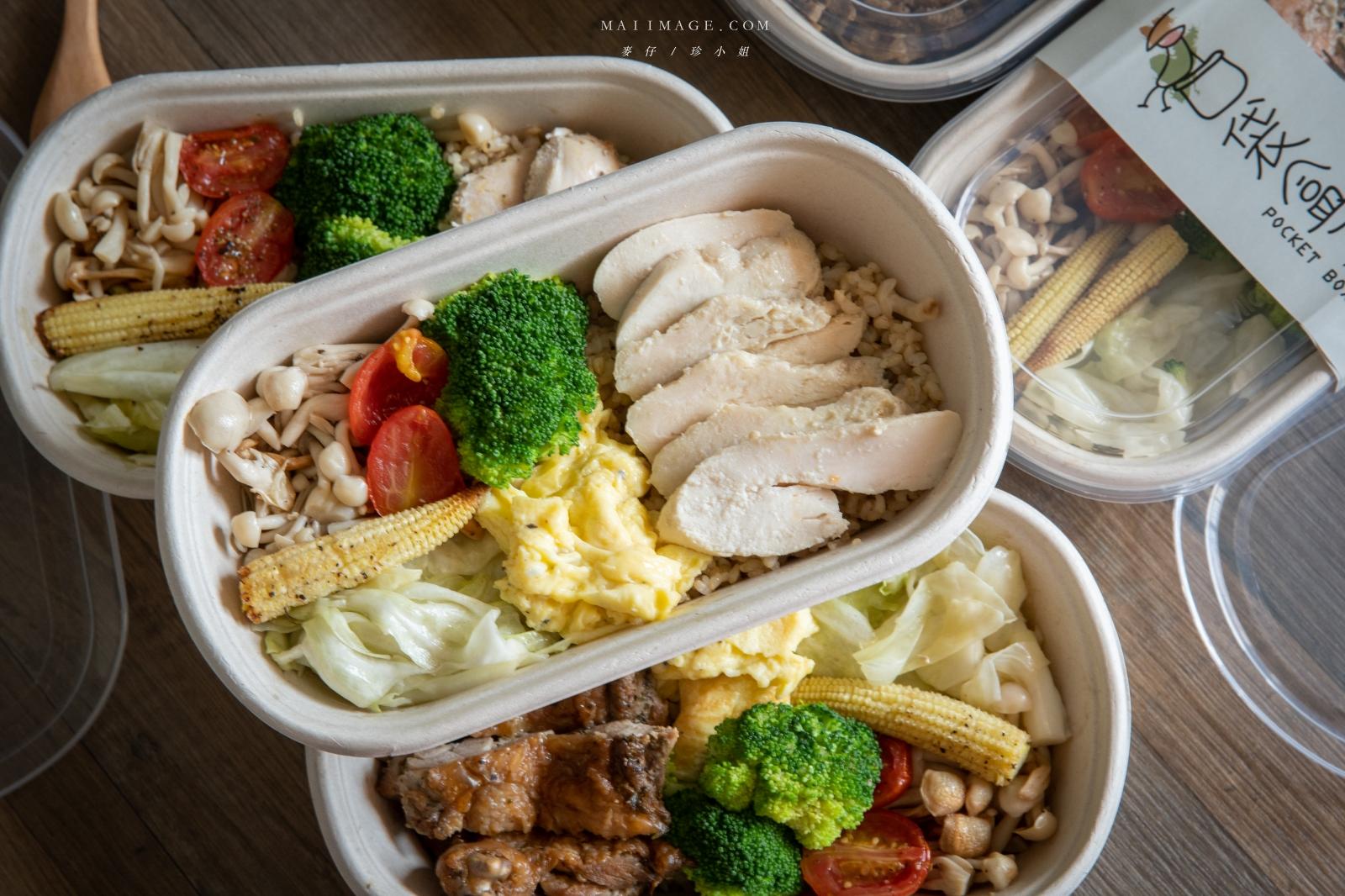 口袋盒子Pocket Box|伊通街新開幕義式餐盒,少油少鹽多健康~大推鄉村義式雞腿,伊通商圈美食、中山區外帶外送推薦