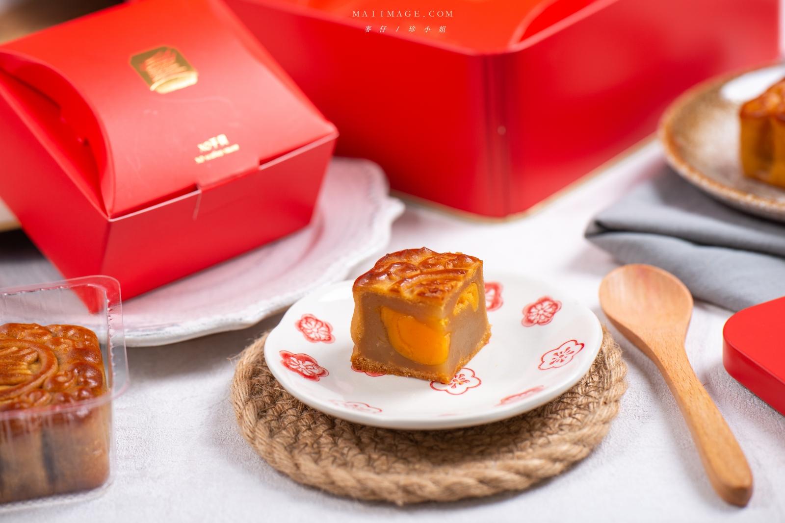 你吃過會唱歌的月餅嗎?今年換點不一樣的月餅禮盒吧。圓山飯店全新推出『圓山音樂寶盒月餅』2021圓山月餅禮盒
