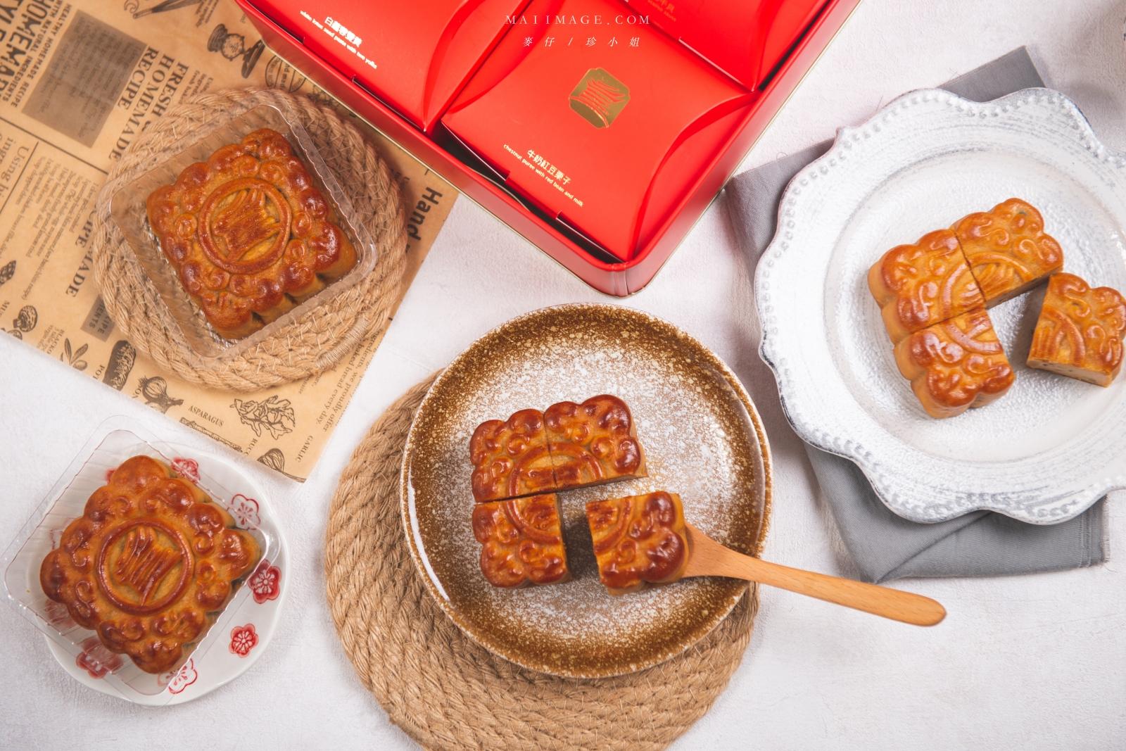 你吃過會唱歌的月餅嗎?今年換點不一樣的月餅禮盒吧。圓山飯店全新推出『圓山音樂寶盒月餅』