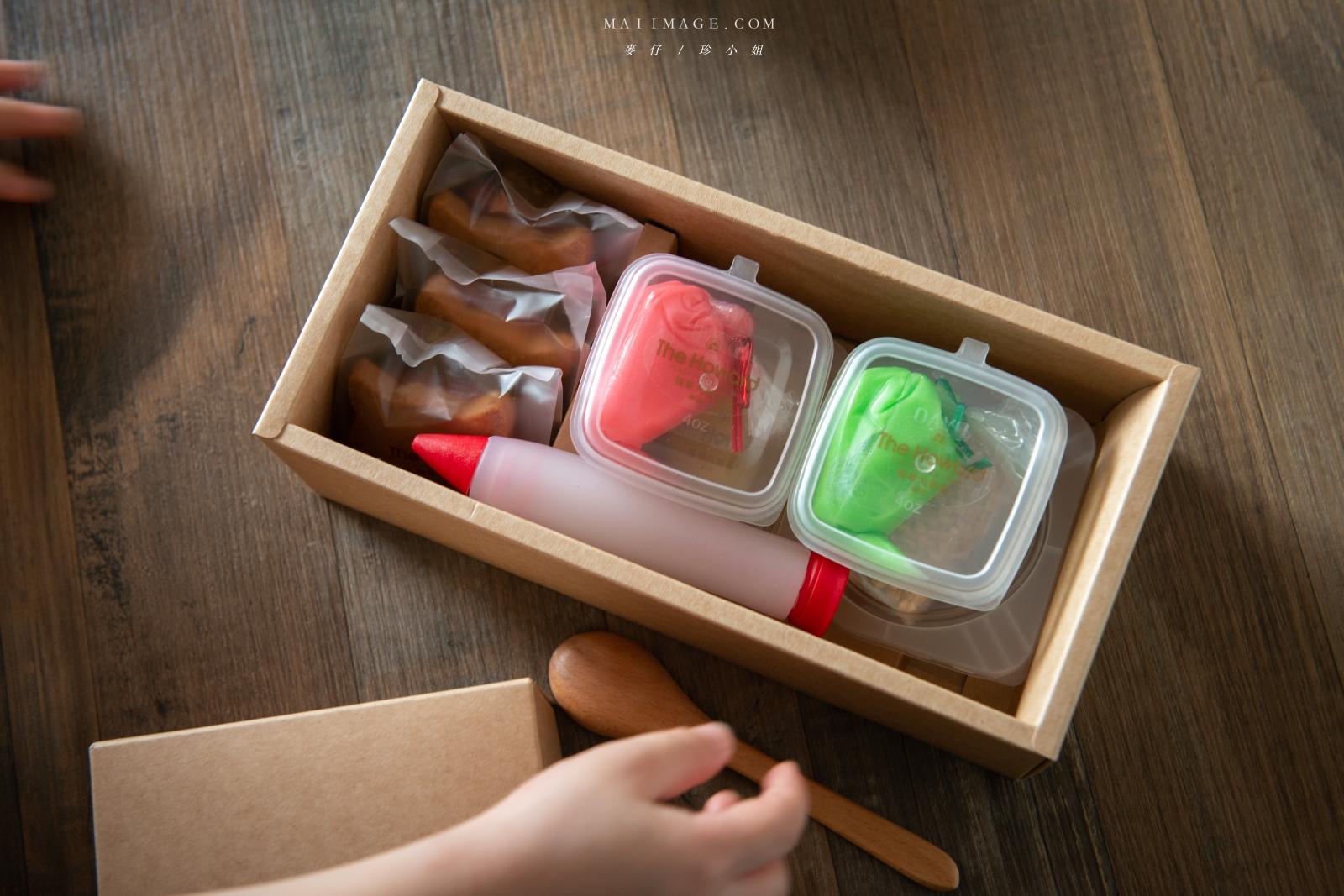 親子手作 有了這盒餅乾爸媽超省力~福華飯店點心坊DIY餅乾!台北福華飯店美食