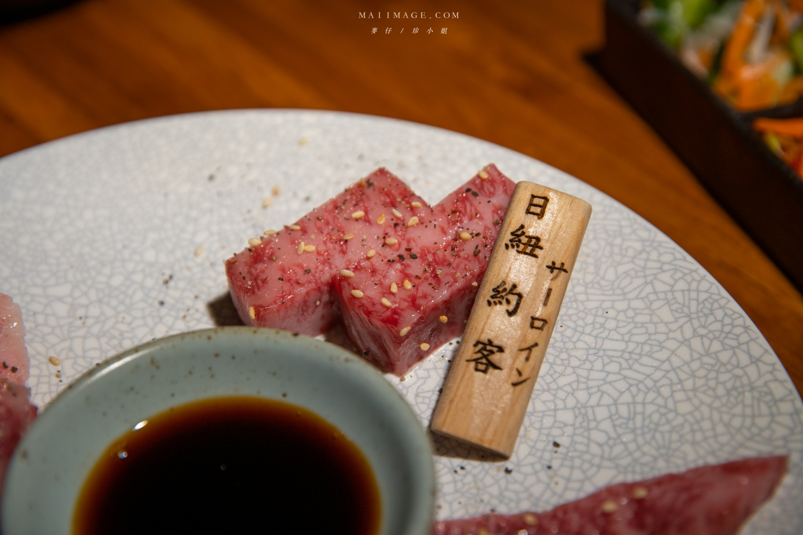 台北燒肉推薦『三樵炭火燒肉』日本三四郎燒肉海外展店,精緻燒肉每塊都是夢幻逸品啊~捷運忠孝復興美食