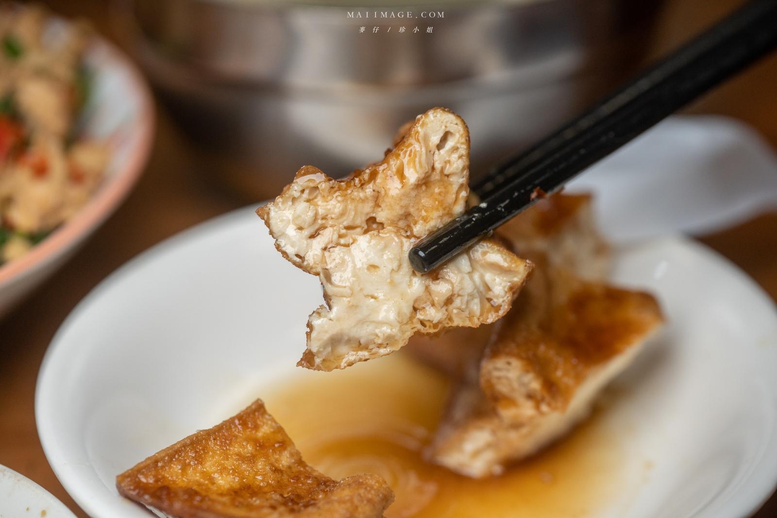 禾日香魯肉飯