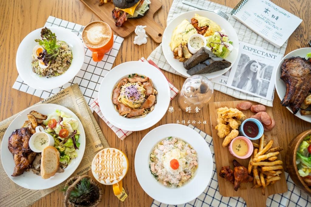 『樂。野食』2020全新菜單搶先試~照燒戰斧豬排軟嫩多汁超美味,美美的玻璃大櫥窗餐廳隨便拍都好看