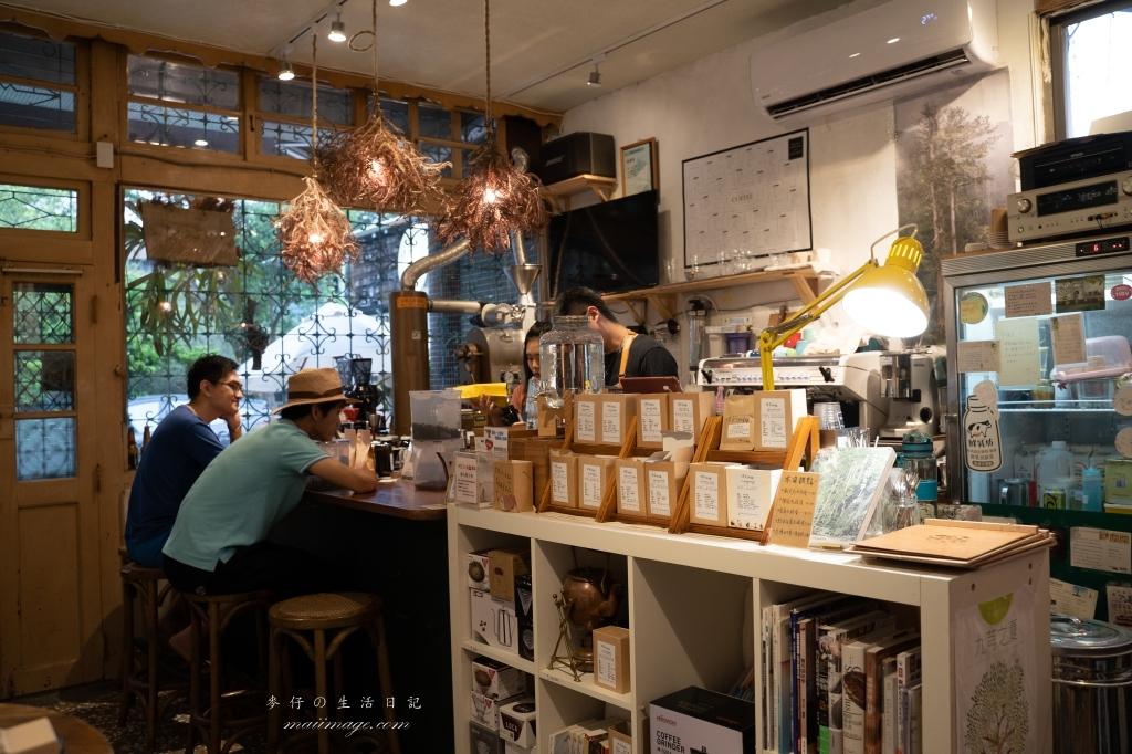 宜蘭散策~鳴草咖啡 宜蘭市區老宅咖啡,品嘗鳴草自家烘焙手沖咖啡的醇香