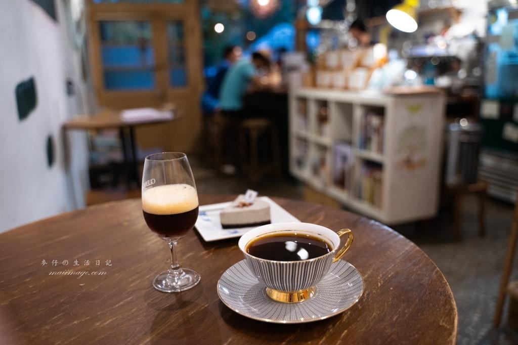 宜蘭散策~鳴草咖啡|宜蘭市區老宅咖啡,品嘗鳴草自家烘焙手沖咖啡的醇香