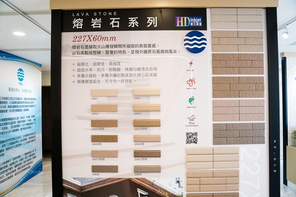 居家小記錄|磁磚原來可以這麼講究~三洋磁磚STG旗艦展示中心|防滑美觀氣派兼具還是要現場看過才夠準|五股