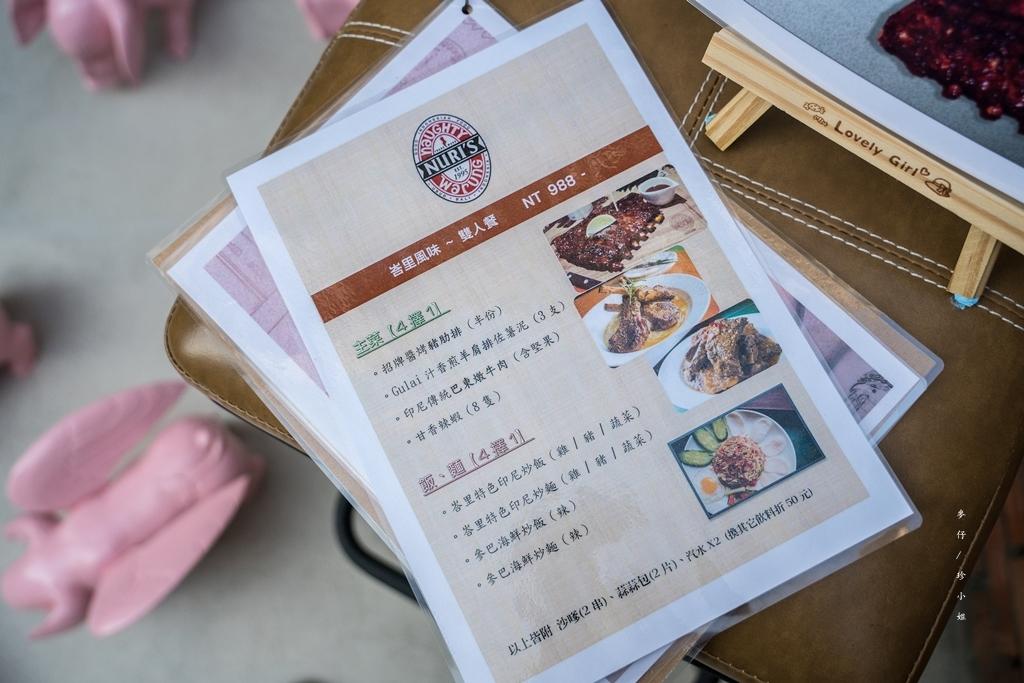 Naughty Nuri's 刁廚。紐利|峇里島烏布必訪美味豬肋排~免出國!!台灣也吃得到道地峇里島風味|原汁原味峇里島風味醬燒豬肋排超美味