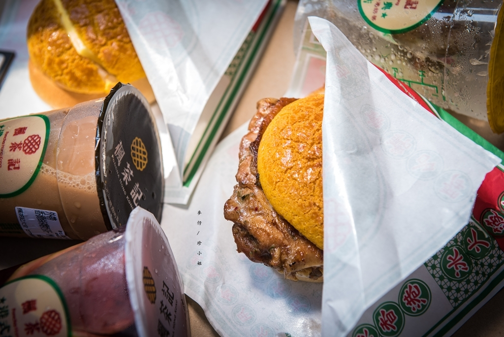 台北|楓茶記港式經典專賣店(大安店)|10/4~7冰火菠蘿油買一送一|來自高雄的宗正港式風味