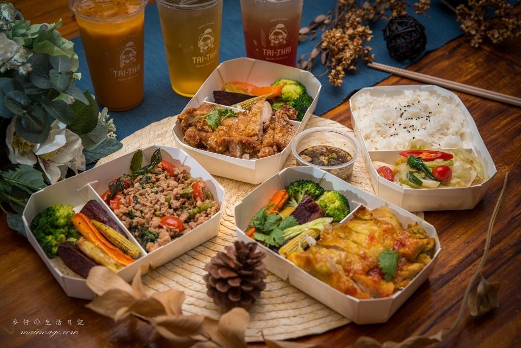 汰汰熱情食堂|泰式料理入餐盒料多味美少油少鹽多健康|泰式打拋豬、椒麻雞通通有~還新推出小漢堡當下午茶|台北外送餐盒推薦