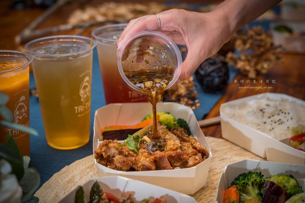 汰汰熱情食堂|泰式料理入餐盒料多味美少油少鹽多健康|泰式打拋豬、椒麻雞通通有~還新推出下午茶小漢堡|台北外送餐盒推薦