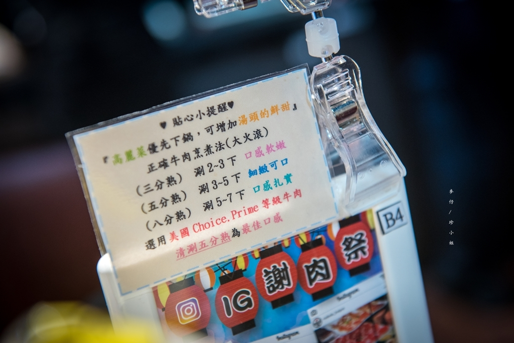 食。台北|肉多多中山店~台灣火鍋第一品牌,100oz暴龍海陸鍋肉控必訪超評價鍋物|捷運中山站美食
