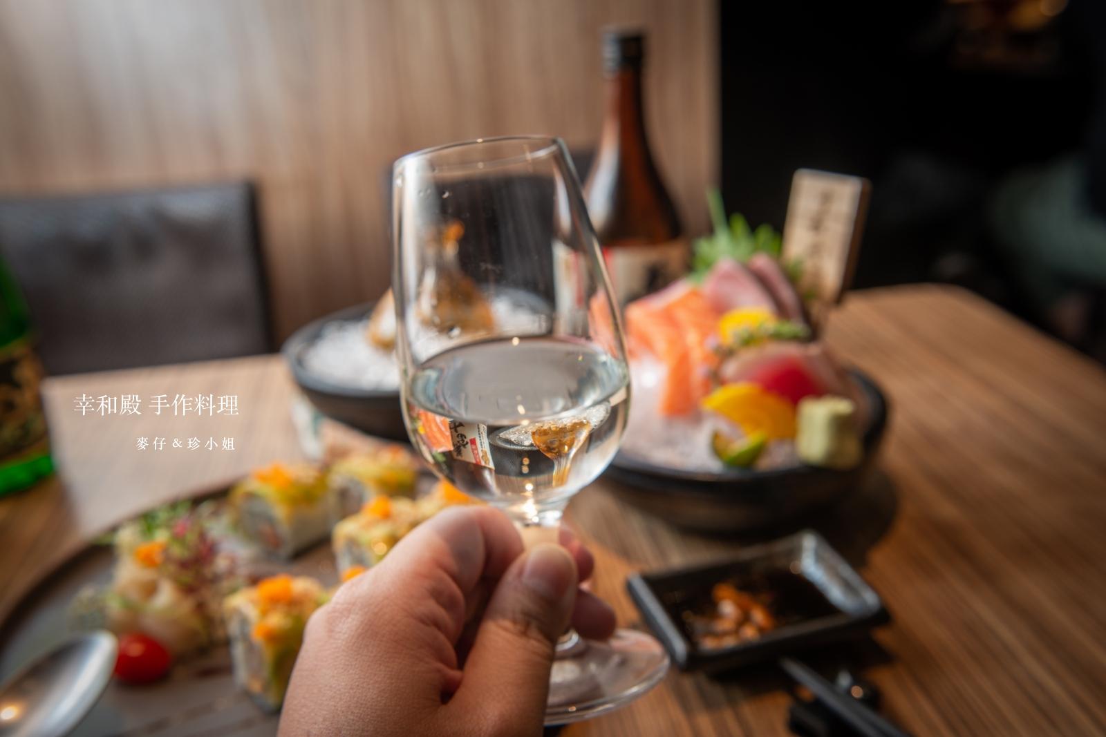 (清酒搭餐)『 幸和殿 手作料理 』V.S 菊富士生貯藏清酒、玉泉清酒、玉泉純米清酒,台灣清酒之光|捷運西湖站美食