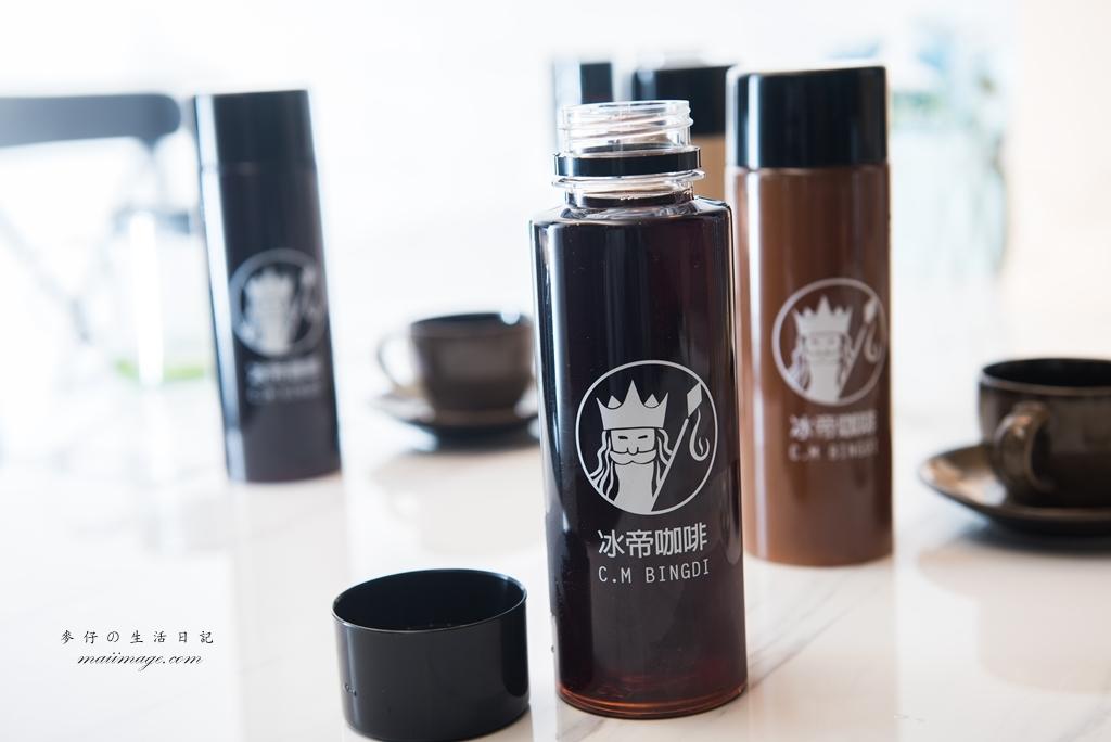 冰帝咖啡~冰滴咖啡中的帝王~醇香濃郁的極致口感|時間萃取,滴滴香醇~任何時刻都有一杯適合你的冰滴咖啡