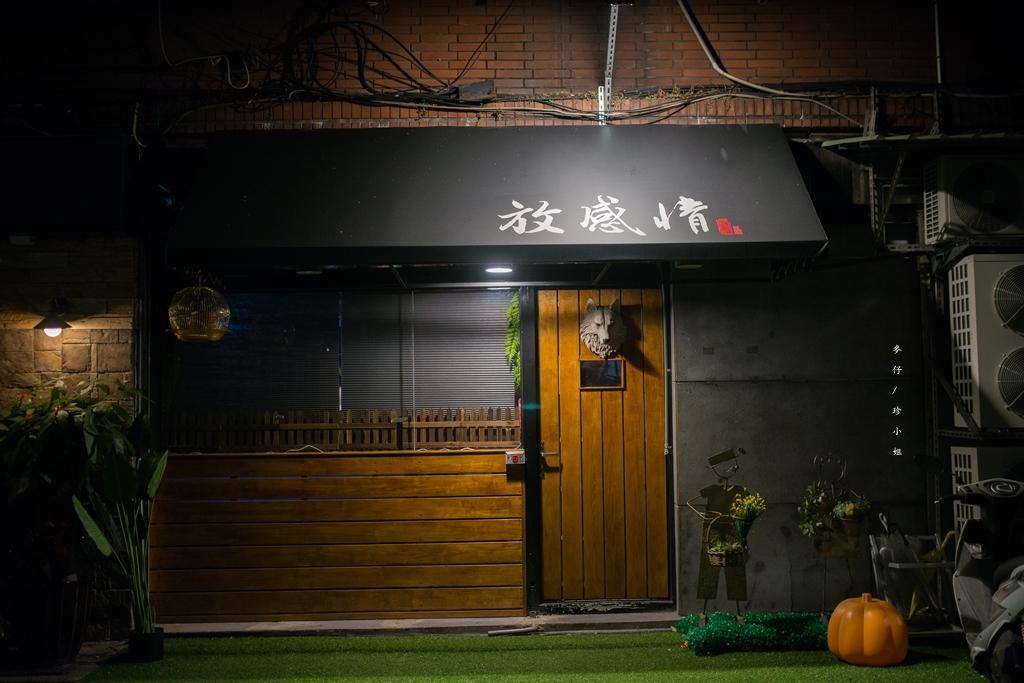 麥仔食。台北|odin bistro 信義放感情 x 百威金尊單一麥芽啤酒|深夜食堂宵夜推薦~越夜越美麗的氣氛酒吧|超商啤酒推薦|信義區美食推薦