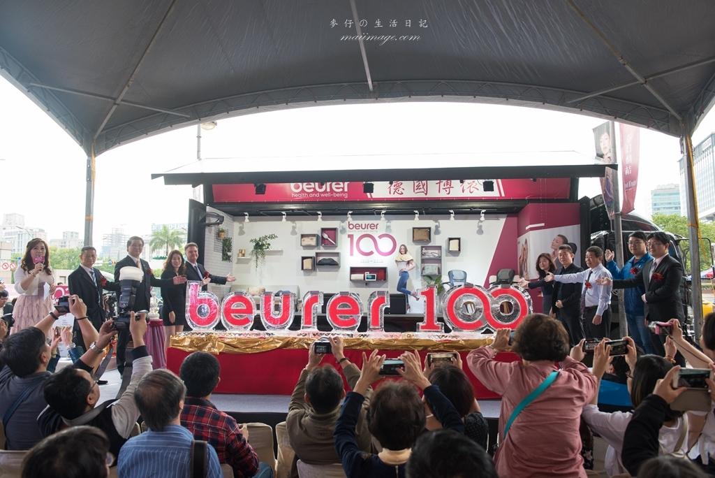 德國博依beurer 100歲生日快樂~德國按摩世紀品牌!4/13~5/12全台按摩車巡迴登場|母親節送禮首選