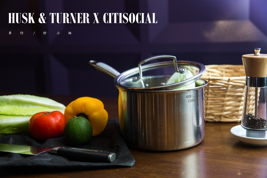 HUSK&TURNER |三層不鏽鋼單柄鍋18cm|Citisocial獨賣得式精品級鍋具~醫療級不銹鋼材質烹煮更安心|文中附上蒜頭香菇雞湯食譜