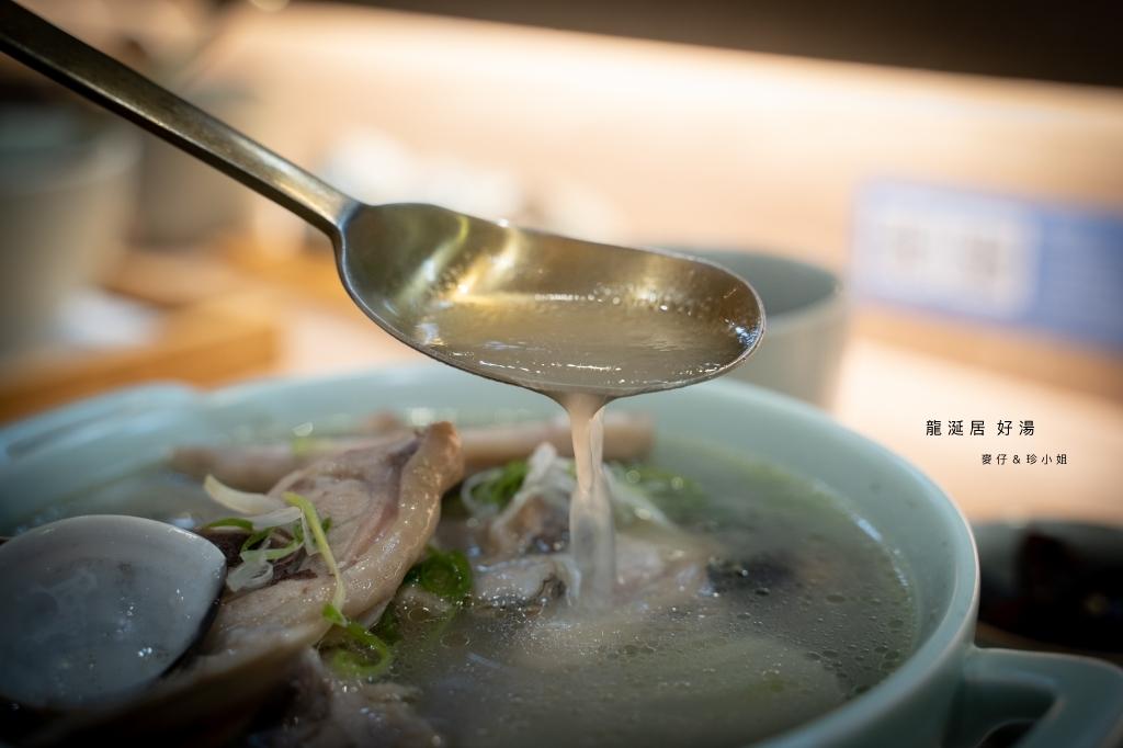 『  龍涎居好湯(永康店)』二代店全新面貌~喝雞湯也可以走小清新路線。一湯一味、暖心暖胃|捷運東門站美食