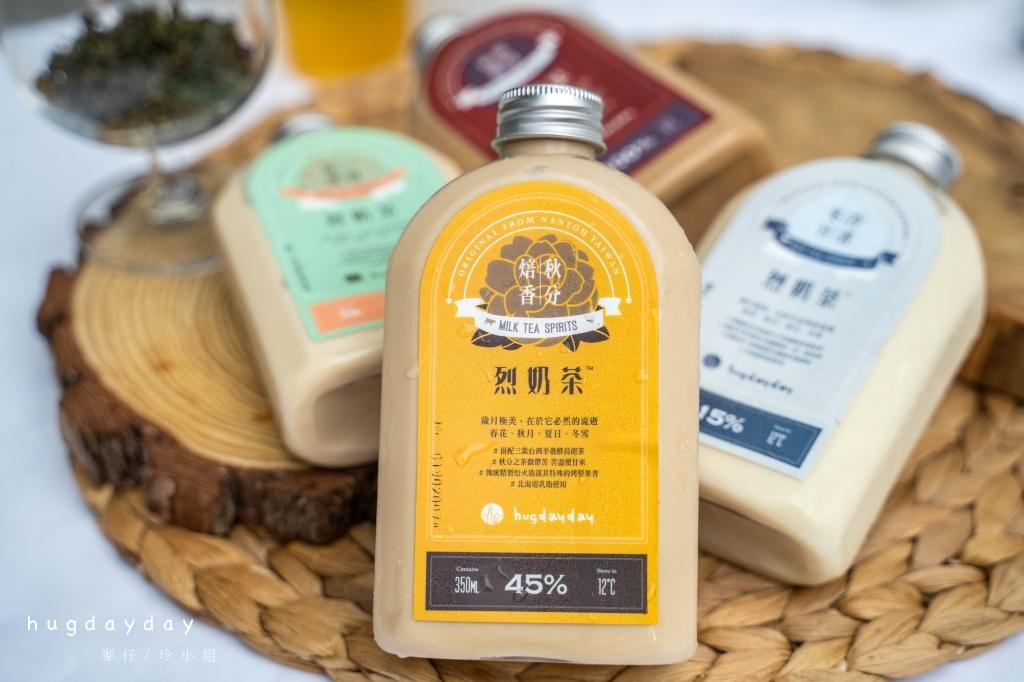 hugdayday|台北東區最潮的奶茶~