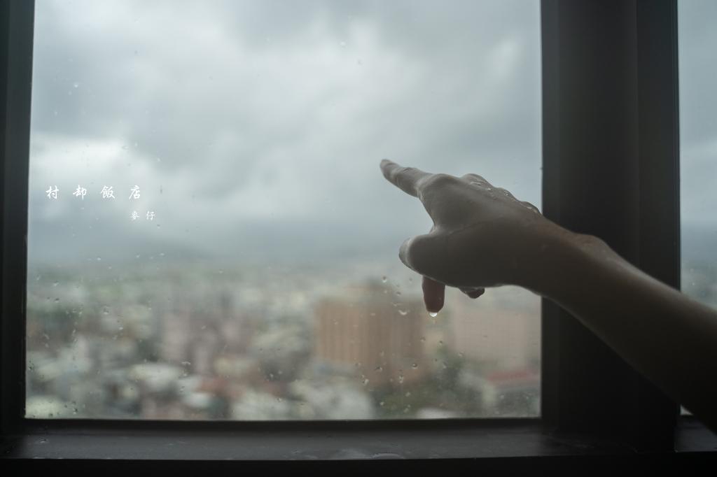 【村却國際溫泉酒店】~坐擁蘭陽平原270度景觀溫泉房激推,在房間內就可以欣賞羅東百萬夜景|羅東車站飯店推薦