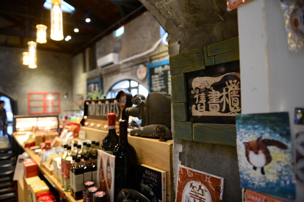 宜蘭散策~舊書櫃人文咖啡|宜蘭二手書咖啡輕食小空間